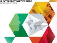 Tools for Interpreting the Bible