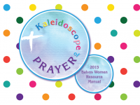 Salvos Women Resource Manual: Kaleidoscope of Prayer
